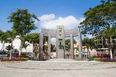 Guayaquil, centrum města — Stock fotografie