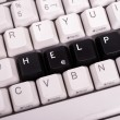 Word Help written with black keys on computer keyboard. — 图库照片 #34852603