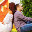 Couple resting an the lawn — Stock Photo #31193867