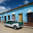 Vintage car in Cuba — Stock Photo #42708773