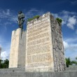 Cuba revolution Che Guevara memorial — Stock Photo