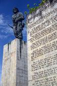 Cuba revolution Che Guevara memorial — Stock Photo