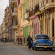 Old retro american car on street in Havana Cuba — Stock Photo #51419713