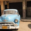 Old retro american car on street in Havana Cuba — Stock Photo #51419803