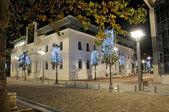 Podgorica downtown — Stock Photo