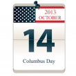Christopher Columbus Day — Vector de stock
