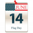 Calendar of Flag Day — Vector de stock