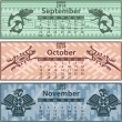 Autumn calendar 2014 with mayan ornaments — Stock Vector