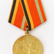 "Medal ""30 years of a victory over Great Domestic war "" — Stock Photo #45455557"