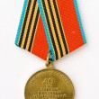 "Medal ""40 years of a victory over Great Domestic war "" — Stock Photo #45936817"