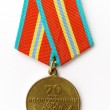 "Medal ""70 years of the Soviet Armed Forces"" — Stock Photo #46234281"