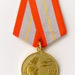 "Medal ""60 years of the Soviet Armed Forces"" — Stock Photo #46413185"