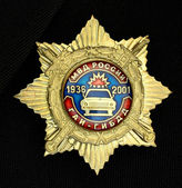 Medal Russian policeman — Stock Photo