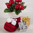 Stock Photo: Christmas gifts.
