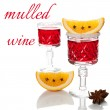 Stock Photo: Two glasses of mulled wine, spices and orange slices