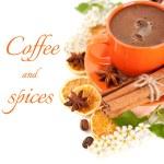 Сup of espresso — Stock Photo #16819335