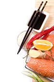 Ngredients for sushi — Stock Photo