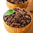 Coffee beans — Stock Photo #28840929