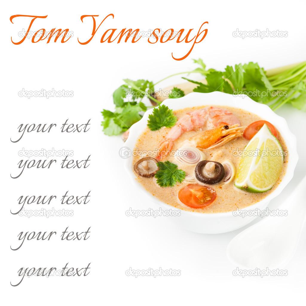 Тайский батат tom супа