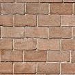 Brick wall — Stock Photo #26203123