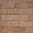 Brick wall — Stock Photo #26203127