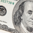Benjamin Franklin portrait from 100 dollars banknote — Stock Photo