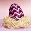 Stock Photo: Easter egg in hay