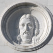 Jesus Christ, high relief (Christ the Savior Cathedral, Moscow) - Stock Photo