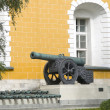 Artillery cannons in the Moscow Kremlin — Stock Photo