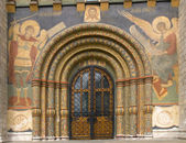 Southern portal of the Assumption Cathedral — Stock Photo