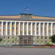 Stock Photo: City administration. Veliky Novgorod