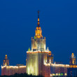 Stock Photo: Main building of Moscow State University in Moscow, Russia
