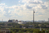 Victory Park. Moscow, Russia — Stock Photo
