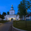 Gate Church of the Archangel Michael. Iversky monastery — Stock Photo #16778237