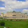 Palace Belvedere Vienna Austria — Stock Photo
