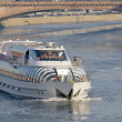Winter Cruise. Winter navigation on Moscow River — Stock Photo