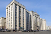 Building of the State Duma — Stock Photo