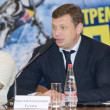 Gulyaev Nikolay Alekseevich at the press-conference, dedicated to the festival of extreme kinds of sports - Stock fotografie