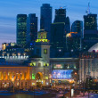 Moscow nigh. Kievsky train station — Stock Photo