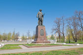 Monument to the painter Repin on Bolotnaya Square, Moscow — Stock Photo