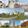 Stock Photo: Yuriev-Polsky. Monastery of Archangel Michael