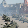 Military equipment after the parade on red square in Moscow — Stock Photo