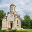 Spaso-Andronikov monastery. Spasskiy cathedral 15 the century — Stock Photo