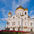 Stock Photo: RussiOrthodox Cathedral - Temple Of Christ Savior in