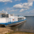 Pleasure boat on Lake Valdai — Stok fotoğraf