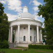 Постер, плакат: Catherine the Great Martyr Church 1793 Museum of bells Valdai