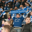 Stock Photo: Fans of club Dynamo