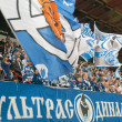 Fans of club Dynamo — Stock Photo #40093417