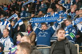Fans of the club Dynamo — Stock Photo