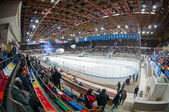 Luzhniki Ice Arena — Stock Photo